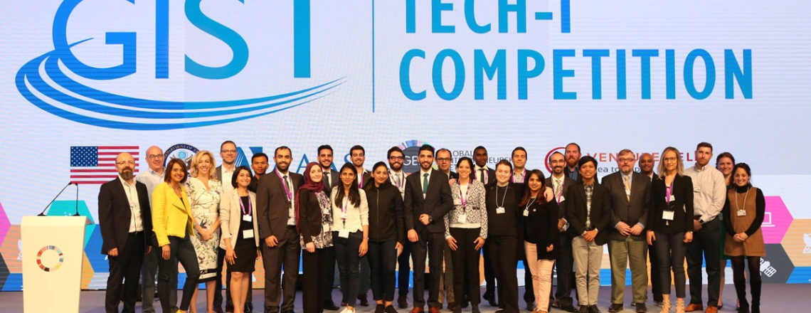 Apply for the 2019 GIST Initiative Technology Idea Competition